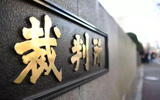 东京地方裁判所,江歌案下周将继续在此审理。(来源:视觉中国)