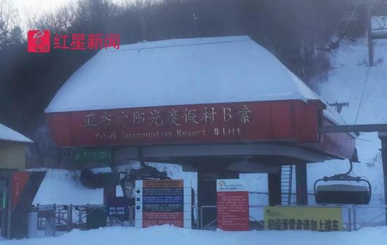 ▲管委会在阳光度假村的B区索道近处建了个初级滑雪场