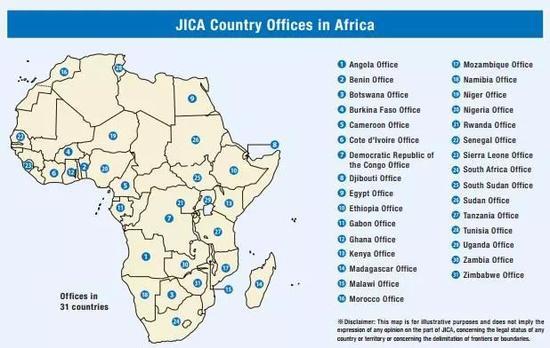 ▲日本天下合力事情团(JICA)在非洲31个国度确立了网点。(JICA官网)