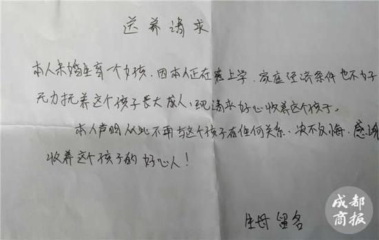 新萄京娱乐场.2959.com 6