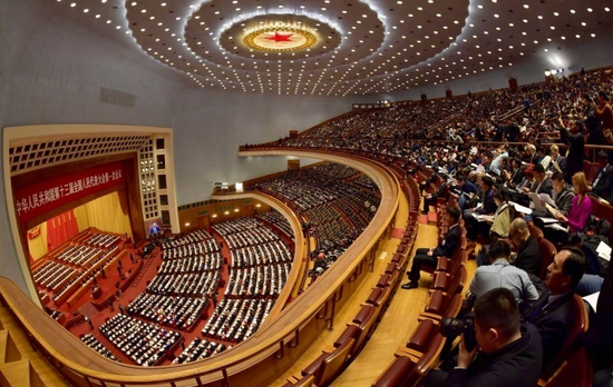 全程:十三届全国人大一次会议开幕 李克强作政府工作报告