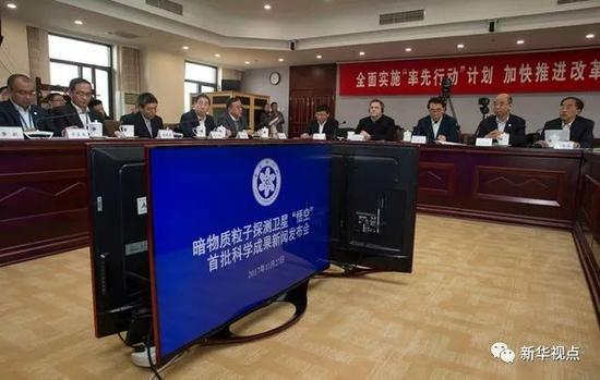 """11月27日,暗物质粒子探测卫星""""悟空""""首批科学成果新闻发布会在中国科学院举行。新华社记者 金立旺 摄"""