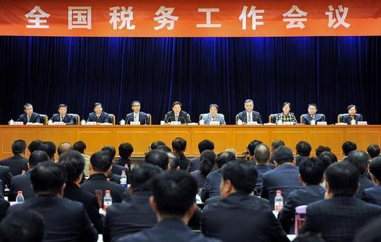 全国税务工作会议现场。图片来源:国家税务总局网站。