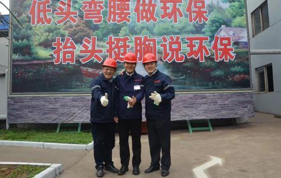 2017年3月19日,亚布力论坛CEO研讨会走访河北邢台德龙钢铁有限公司