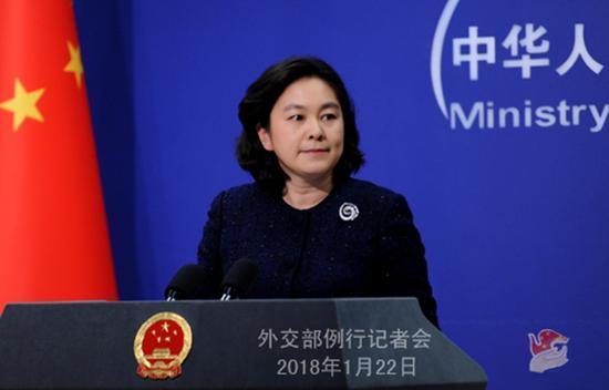 2018年1月22日,外交部例行记者会。 中华人民共和国外交部 图