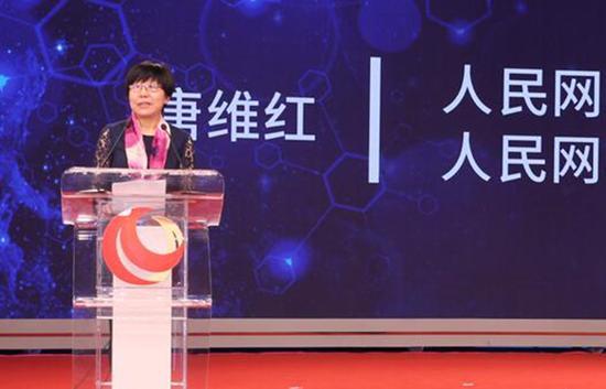 人民网副总裁、人民网舆情数据中心主任唐维红
