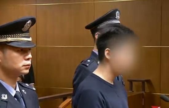 """""""杀妻藏尸案""""被告人当庭认罪:愿接受法律惩罚"""