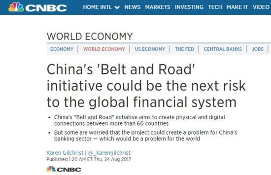 """▲图为今年前一年七月美国电视台对于中国""""一带一路""""倡议的担忧:将对全世界金融系统带来新的风险"""