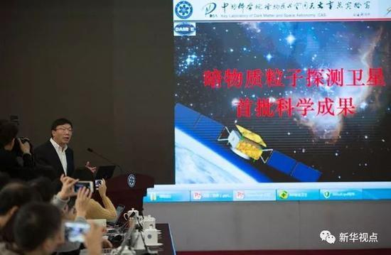 """""""悟空""""首席科学家、中科院紫金山天文台副台长常进在中国科学院发布暗物质粒子探测卫星首批科学成果(11月27日摄)。新华社记者 金立旺 摄"""