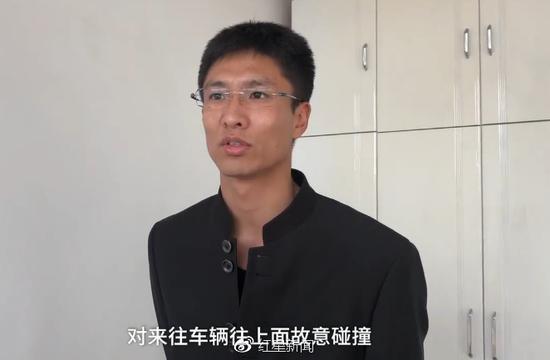 朱振彪 据梨视频截图