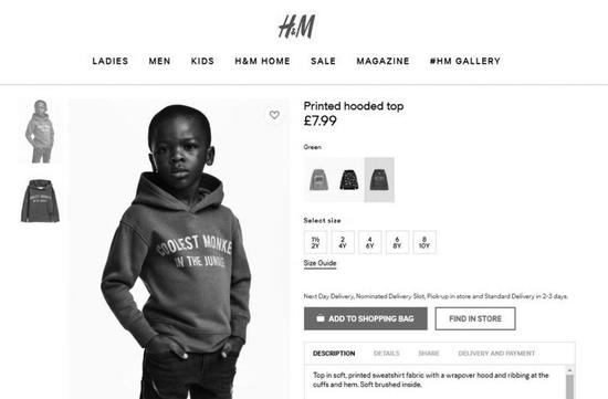 """澳门凯旋门赌场:H&M广告暗指黑人小孩是""""猴子"""""""