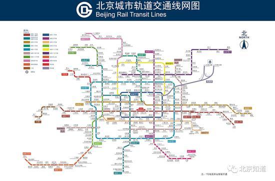 北京公布2018年地铁开通规划 看看过你家了吗?牙霸