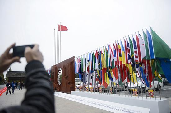 第四届世界互联网大会在浙江乌镇举办。