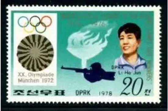 ▲朝鲜发行的李浩准奥运夺冠纪念邮票