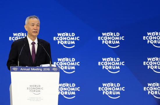 1月24日,刘鹤出席世界经济论坛2018年年会并发表致辞。(新华社)