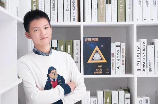刘依麟——牛津数学专业