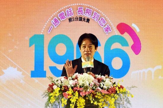 """赖清德出席活动。(图片来源:台湾""""东森新闻云"""")"""