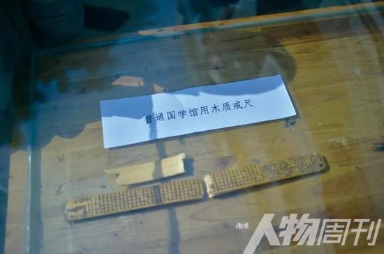 11月5日,校方展示的用于惩戒学生的戒尺