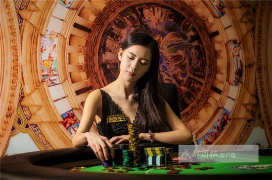 网赌平台哪个信誉好 7