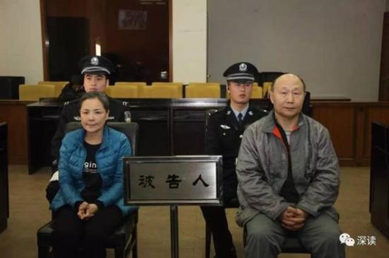 孙英辉跟李某在受审。