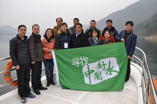 """""""寻找中国好水""""专家媒体调研组在佛子岭水库"""