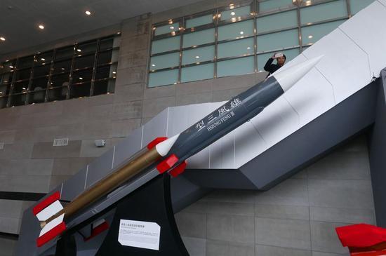 """台湾""""雄风""""-3型反舰导弹"""