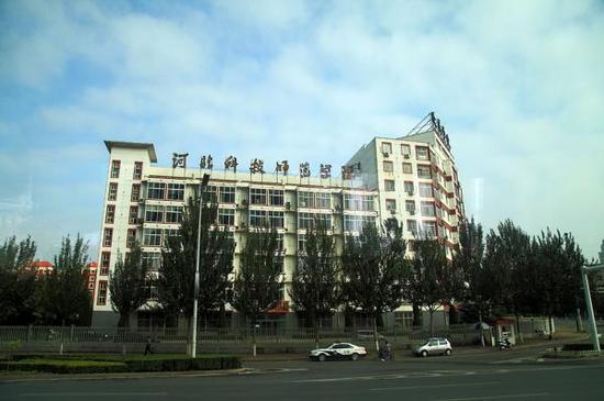 河北科技师范学院 视觉中国 资料图