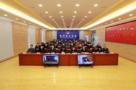 2018年2月5日,(黑龙江黑河市)全市扫黑除恶专项斗争电视电话会议在黑河召开。 黑河市公安局微信公众号 图