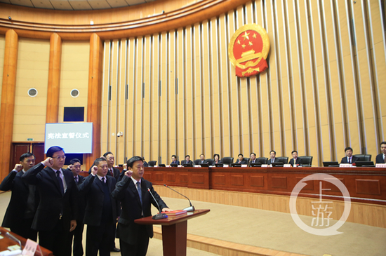 △8日,重庆市五届人大常委会第一次会议,重庆市监察委员会副主任、委员进行宪法宣誓。