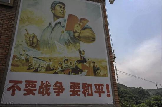 """重庆涪陵区,三线工程之一的816地下核工程,洞体外招贴画呼吁""""不要战争,要和平""""。"""