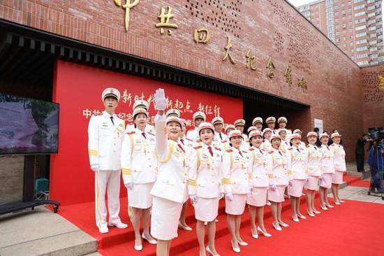 2017年11月28日,中共四大纪念馆挂牌全国爱国主义教育示范基地。 中共四大纪念馆 供图