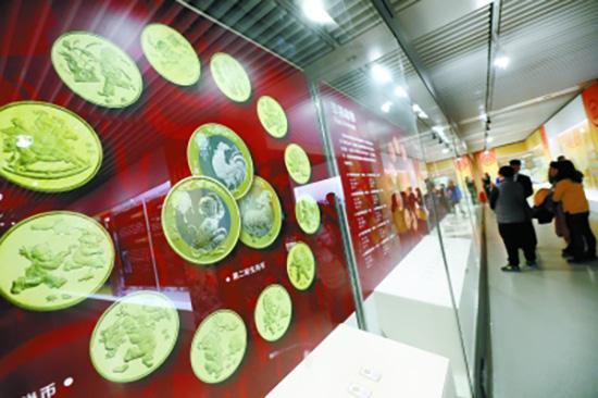 第二轮生肖币。北京日报 图