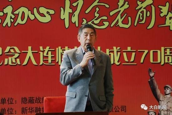 原中央调查部部长孔原之子、原中国中信集团董事长孔丹
