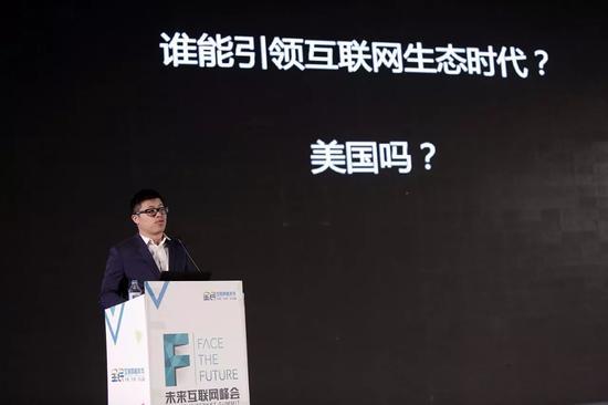 ▲乐视联合创始人刘弘 图片来源:视觉中国