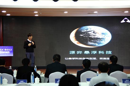 上海海归创业大赛一等奖获得者彭楚尧发表演讲。