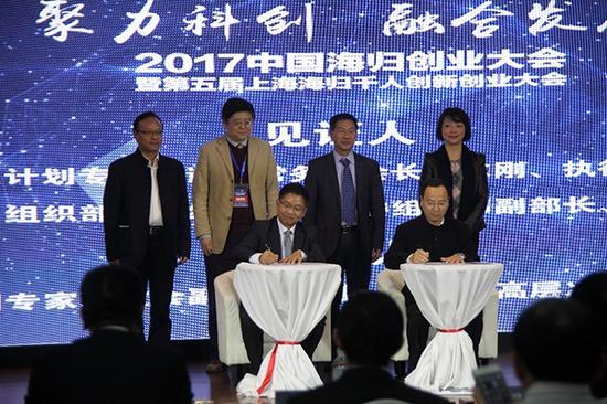 上海千人计划专家联谊会信息网络专委会与杨浦区签署意向落户协议。本文图片均为上海千人计划专家联谊会、上海市欧美同学会供图