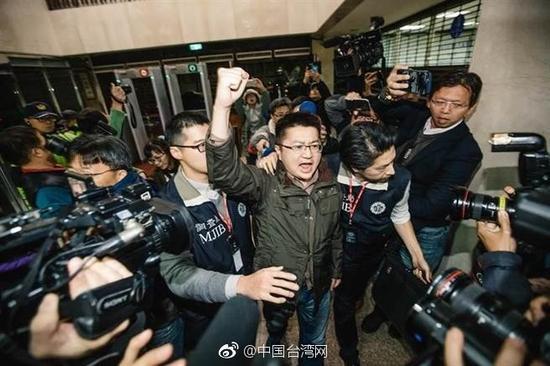澳门赌博平台:新党党工遭台当局拘捕怒喊:打倒美日汉奸政权