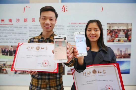 第一批成功开通居民身份证网上凭证的市民。