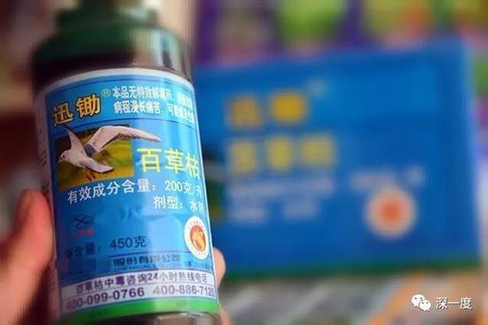 百草枯本是作为除草剂使用,但对人体伤害巨大