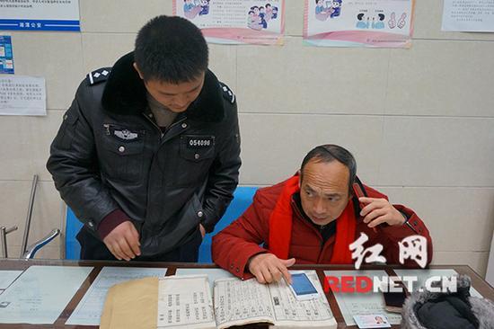 刘冠凡试图经由过程派出所查找刘氏族人,遭拒。
