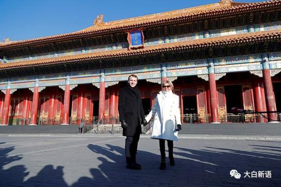 元月9几天前半晌9点,法国总统Mark龙携太太布丽吉特参观访问紫禁城
