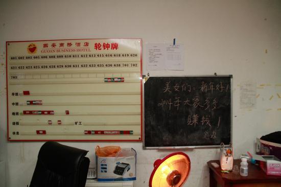2014年2月9日,东莞警方全力出动扫黄。来自视觉中国。