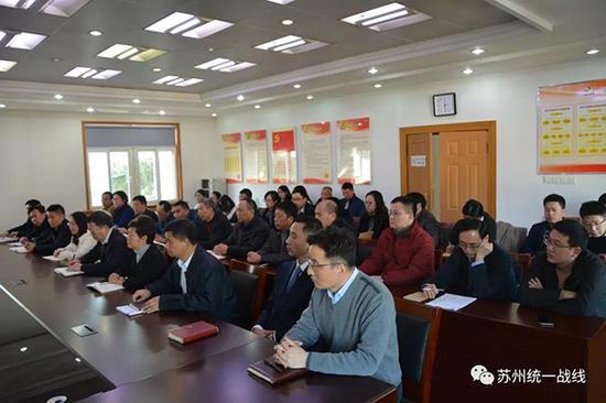 市委统战部机关全体工作人员参加会议。