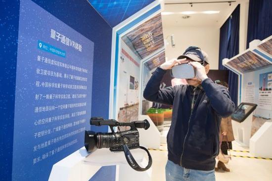 """2017年12月28日,在北京天文馆举行的""""中国科学院科技创新年度巡展2017""""展览现场,参观者在体验量子通信虚拟现实。新华社记者 金立旺 摄"""