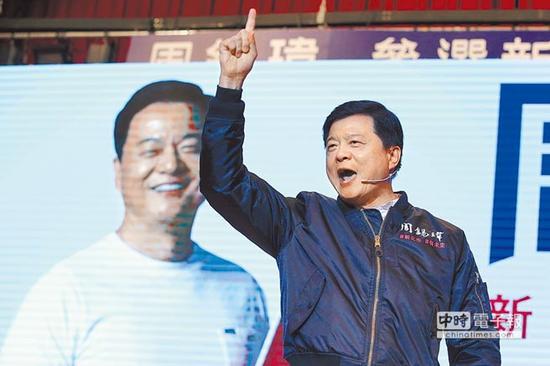 前台北县长周锡玮28日举行记者会宣布角逐国民党新北市长初选。(图片来源:台湾《中时电子报》)