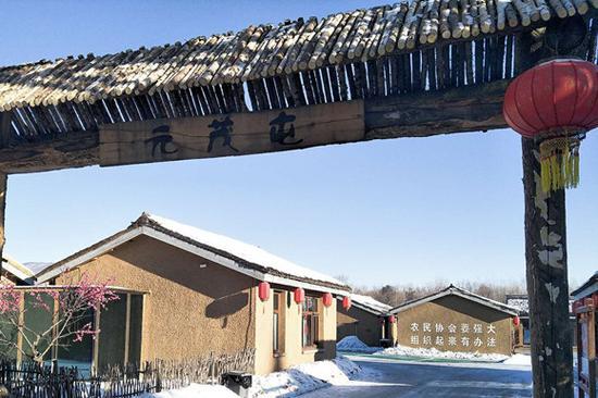 新管委会以周立波《暴风骤雨》一书中描述的村庄形式建设的酒店。摄影:刘成伟