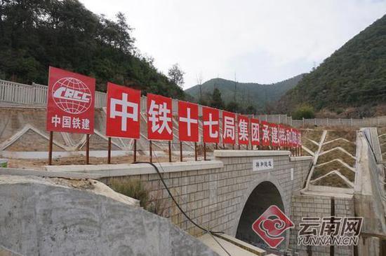 广大铁路最后1个隧道贯通 7月昆明可乘动车到大理