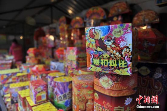 材料图:烟花爆仗贩卖网点。中新社发 金硕 摄
