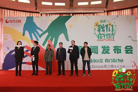东方卫视推出扶贫真人秀 钟汉良冯仑将竞选村主任