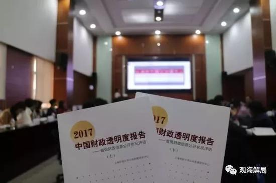 全国人大代表刘小兵:呼吁尽快制定财政法